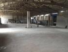 天心区 房主出租3000平厂房 位置好 钢架结构