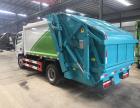 8方东风多利卡压缩垃圾车及配套垃圾桶厂家直销