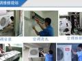 徐汇区淮海西路空调维修移机安装加液等一条龙服务