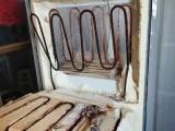 大同容声冰柜维修