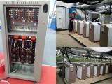 飞火电器智能纳米微晶电锅炉采暖炉壁挂炉6kw 家用智能电锅炉