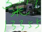 安阳市到临沂全国各地区来回跑整车配货站