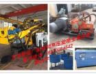 高压注浆泵 旋喷钻机 天津聚强全套生产高压单双三重管旋喷设备