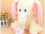 可爱毛绒玩具可爱抱枕动物吉祥物 仿真大象玩具活动礼品