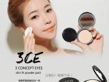 彩妆批发限量定制版 韩国猫三只眼 超级伏贴丝绒粉饼414粉质轻薄