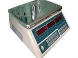 广东厂家直销 高精密衡器 便携式电子秤--金菊电子计价秤批发