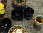 西松屋日式牛丼饭怎样加盟