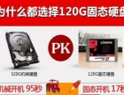 全新I5游戏独显2G主机 单主机出