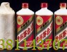 芜湖回收茅台酒瓶 茅台礼盒路易十三酒瓶 回收