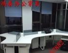 工厂直销】让利大促销 屏风办公桌会议桌老板桌椅等