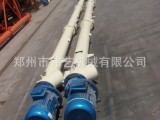 供应管式螺旋输送机,水泥螺旋输送泵