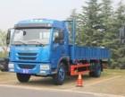 6.8米货车出租