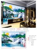 湖北省宜城市山水画背景墙壁画电视背景墙玉石电视背景墙