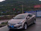 转让 轿车 现代 北京现代朗动