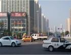 临沂沂蒙路与上海路交汇处西南角上海街楼体广告位招商
