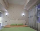 出租泰鑫现代城酒店式公寓