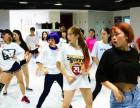 现代流行舞蹈成人零基础培训 专业舞蹈学校十二年