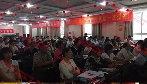 扬州传统医学出师考核和确有专长考核大纲详细讲解