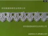 水溶花边--专业生产销售网布花边/水溶花边/水溶面料及网布面料