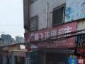 田心 湖南汽车工程学院正门口 住宅底商 260平米