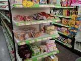 道南青云里临街营业中生鲜超市旺铺转让