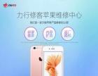 iphone7p指纹没有反应不能返回 主板故障维修
