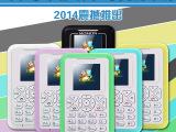 摩曼M9 新款低价MOMON卡片手机超薄学生低价mini低辐射手