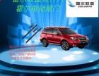 雷乐联盈汽车电动后备箱汽车精品专业快速