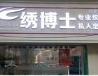 南京半较纹眉哪家做的好?
