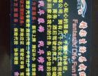 叶县赵广汽车代驾服务有限公司