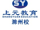 滁州哪里有升学历的培训机构