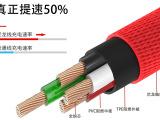 广东省哪里有卖得好的typec数据线厂家,手机数据线工厂哪家