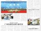 湘潭日报登报电话