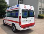 绵阳重症120救护车出租有跨省的吗