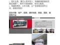 户外广告、玻璃贴、九县六区(市区)