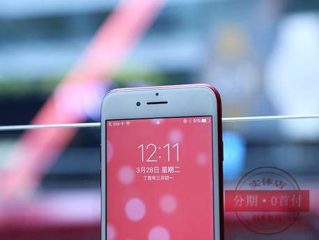 长沙0首付买苹果7,分期拿现金,秒到账