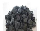 煤炭批发 零售 不差称 保质量