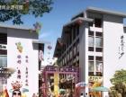章丘台湾不夜城商场隆重招商大商圈,超低价
