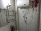 繁华地段新世纪花园小公寓50平米一室一厅一卫干净带简单家具