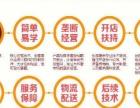 2016皇茶加盟首选 10㎡开店 半月回本