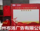 广东广州地区揭牌仪式活动策划执行服务商