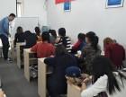 惠州电脑办公 平面设计 室内设计培训 零基础培训,学会为止