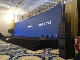 武汉AV大屏租赁,舞美LED显示屏租赁,灯光音响一站式服务