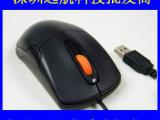 LD-832 凌点灵动系列鼠标[USB] 电脑配件批发 数码配