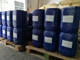 广东厂家现货供应污水处理剂