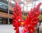小丑嘉年华文化传媒一展览暖场道具设备租赁服务