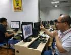 上海黃浦office培訓 學好電腦基礎 做辦公達人