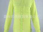 2014年秋季G*ESS品牌原单 女式纯色长袖雪纺长衬衫BV-0016
