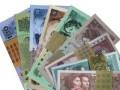鞍山哪有回收纸币市场?鞍山哪有回收邮币卡市场?