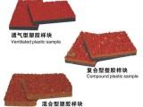 江苏连云港透气型塑胶跑道施工单位